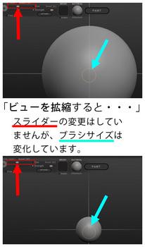 図ka03_2.jpg