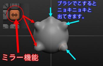 図ka04_2.jpg