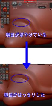 図ka17.jpg