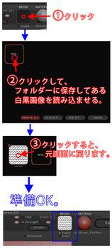図ka31_3.jpg